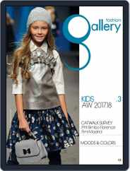 FASHION GALLERY KIDS (Digital) Subscription April 1st, 2017 Issue