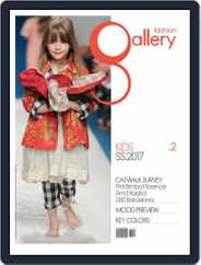 FASHION GALLERY KIDS (Digital) Subscription January 1st, 2017 Issue