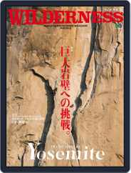 WILDERNESS Japan Magazine (Digital) Subscription June 4th, 2015 Issue