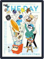 THE DAY (Digital) Subscription March 1st, 2017 Issue