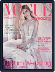 Vogue Wedding (Digital) Subscription November 22nd, 2017 Issue