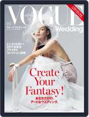 Vogue Wedding (Digital) Subscription November 20th, 2016 Issue