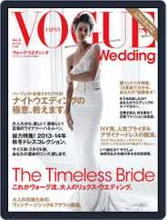 Vogue Wedding (Digital) Subscription December 2nd, 2013 Issue