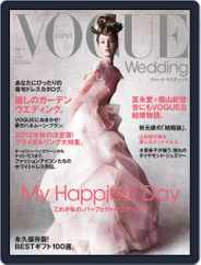 Vogue Wedding (Digital) Subscription November 27th, 2012 Issue