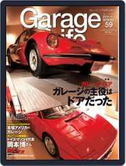 Garage Life | ガレージ・ライフ (Digital) Subscription March 17th, 2014 Issue