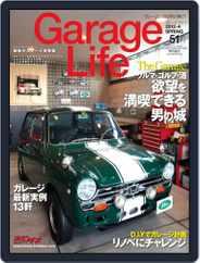 Garage Life | ガレージ・ライフ (Digital) Subscription March 5th, 2012 Issue