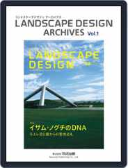 Landscape Design Archives ランドスケープデザイン アーカイブズ (Digital) Subscription May 6th, 2012 Issue