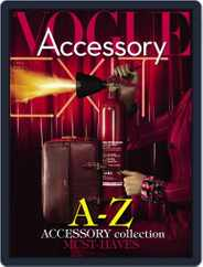 Vogue Accessory (Digital) Subscription September 4th, 2014 Issue