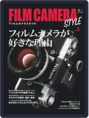 FILM CAMERA STYLE Magazine (Digital) Subscription September 23rd, 2019 Issue
