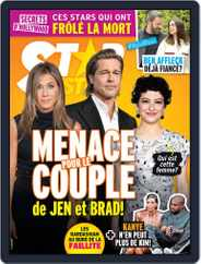 Star Système (Digital) Subscription June 12th, 2020 Issue