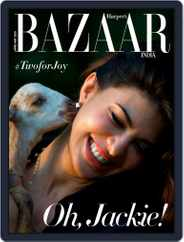 Harper's Bazaar India (Digital) Subscription April 1st, 2020 Issue