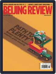 Beijing Review (Digital) Subscription June 25th, 2020 Issue