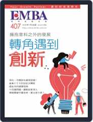 EMBA (digital) Subscription June 30th, 2020 Issue
