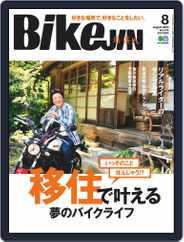 Bikejin/培倶人 バイクジン (Digital) Subscription July 1st, 2020 Issue