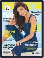 Cosmopolitan UK (Digital) Subscription August 1st, 2020 Issue
