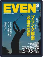 EVEN イーブン (Digital) Subscription July 4th, 2020 Issue