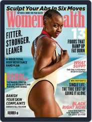 Women's Health UK (Digital) Subscription August 1st, 2020 Issue