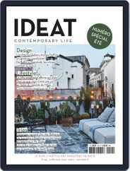 Ideat France (Digital) Subscription July 1st, 2020 Issue