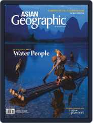 ASIAN Geographic (Digital) Subscription February 1st, 2020 Issue