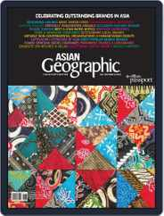 ASIAN Geographic (Digital) Subscription October 1st, 2019 Issue