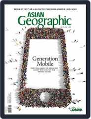 ASIAN Geographic (Digital) Subscription February 1st, 2019 Issue