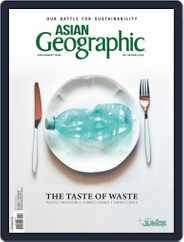 ASIAN Geographic (Digital) Subscription January 1st, 2019 Issue