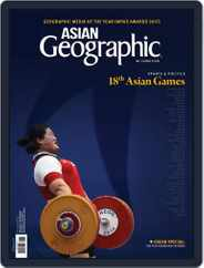 ASIAN Geographic (Digital) Subscription August 1st, 2018 Issue