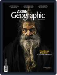 ASIAN Geographic (Digital) Subscription April 3rd, 2018 Issue