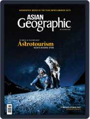 ASIAN Geographic (Digital) Subscription April 2nd, 2018 Issue