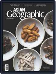 ASIAN Geographic (Digital) Subscription October 1st, 2017 Issue