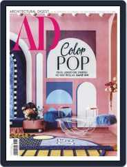 Architectural Digest Mexico (Digital) Subscription March 1st, 2020 Issue