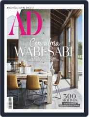 Architectural Digest Mexico (Digital) Subscription June 1st, 2019 Issue