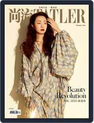 Tatler Shangliu (Digital) Subscription January 15th, 2020 Issue