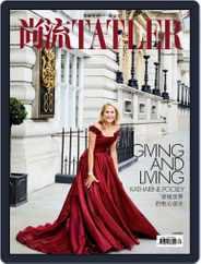 Tatler Shangliu (Digital) Subscription December 15th, 2019 Issue