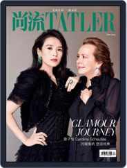 Tatler Shangliu (Digital) Subscription June 15th, 2019 Issue