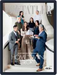 Tatler Shangliu (Digital) Subscription May 15th, 2019 Issue