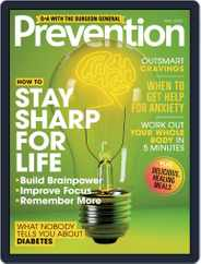Prevention (Digital) Subscription May 1st, 2020 Issue