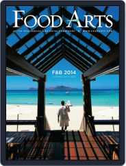 Food Arts (Digital) Subscription March 28th, 2014 Issue