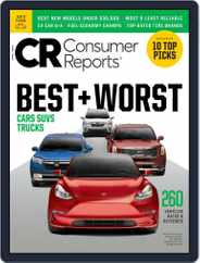 Consumer Reports (Digital) Subscription April 1st, 2020 Issue
