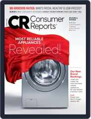 Consumer Reports (Digital) Subscription August 1st, 2019 Issue
