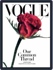 Vogue (Digital) Subscription June 1st, 2020 Issue