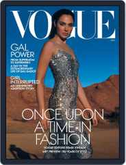 Vogue (Digital) Subscription May 1st, 2020 Issue
