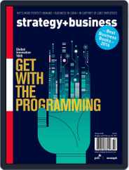 strategy+business (Digital) Subscription December 1st, 2016 Issue