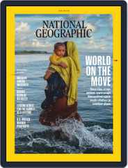 National Geographic (Digital) Subscription August 1st, 2019 Issue