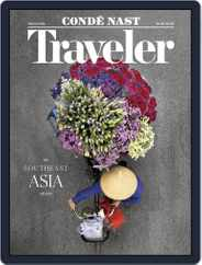 Conde Nast Traveler (Digital) Subscription November 8th, 2018 Issue