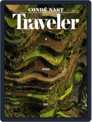 Conde Nast Traveler (Digital) Subscription August 16th, 2018 Issue
