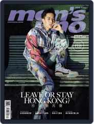 Men's Uno Hk (Digital) Subscription February 6th, 2020 Issue