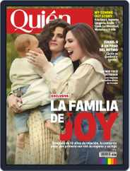 Quién (Digital) Subscription June 1st, 2020 Issue