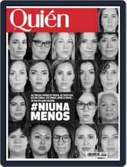 Quién (Digital) Subscription January 1st, 2020 Issue