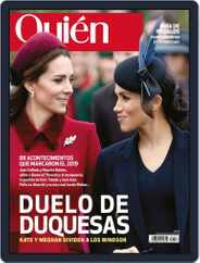 Quién (Digital) Subscription December 1st, 2019 Issue